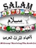 Салам (Йемен)