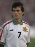 България (1996)