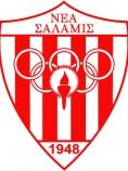 Саламис Неа Саламина (Кипър)
