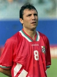 България (1994)